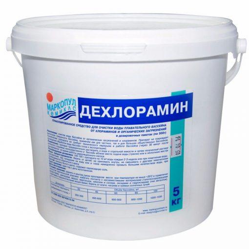 дехлорамин