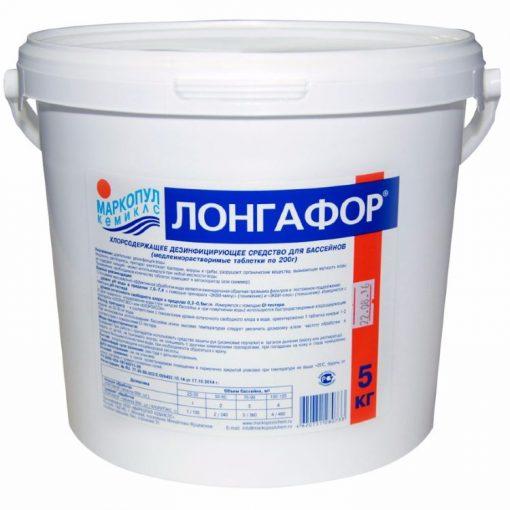 Лонгафор таблетки