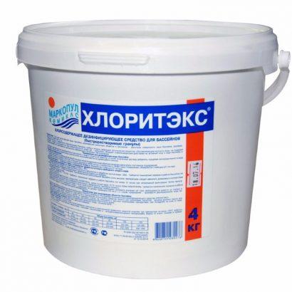 Хлоритекс гранулы