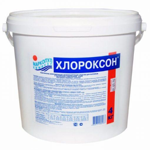 хлороксон